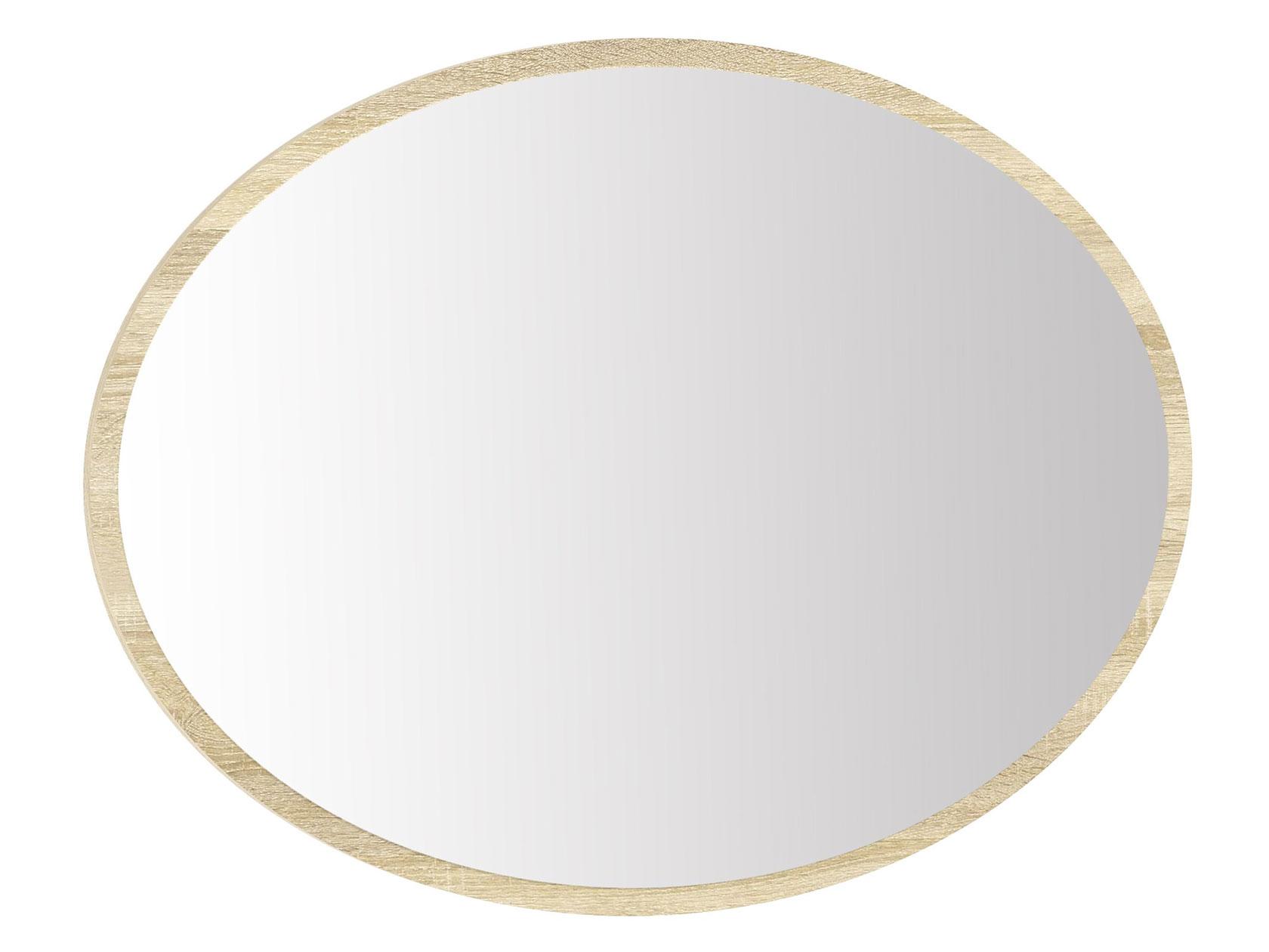Настенное зеркало Оливия Лайт