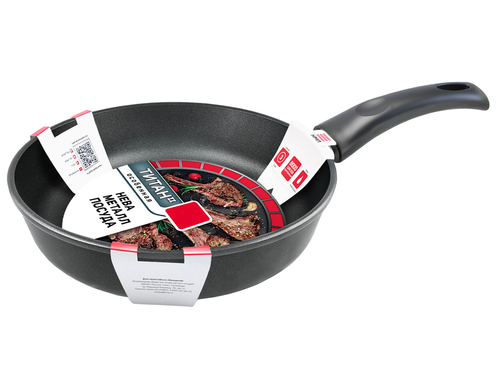 Сковорода Титан 26 см